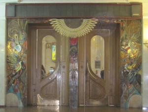 The beautiful doors of the central Post Office in Kiev. Just don't get caught taking photos!