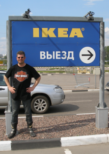 """Ikea"" is the same in all languages!"